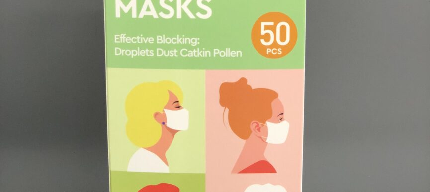 Disposable Protective Masks (50 pc)
